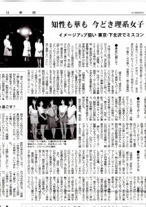 m_newspaper