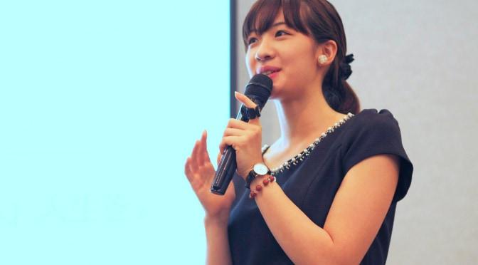 「第11回Japan Motivation Forum」に登壇いたしました。