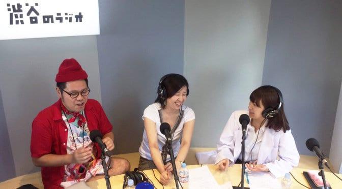 ラジオに出演いたしました!