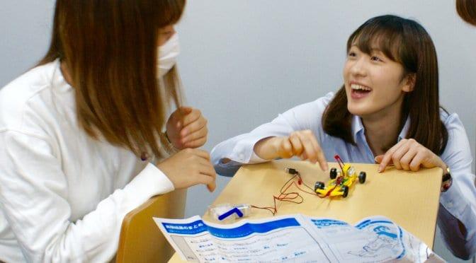 実践女子大学 現代生活学科にて科学実験教室を開催いたしました!