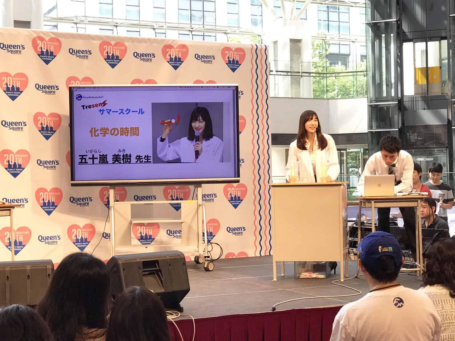 FMヨコハマ『公開収録&イベント』に出演しました!