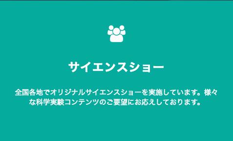スクリーンショット 2018-09-02 17.20.26